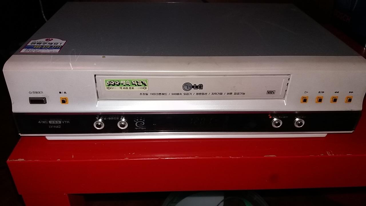 엘지 VHS 플레이어