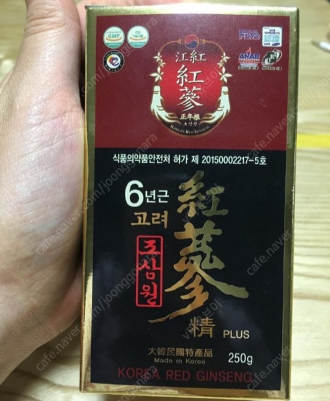 조삼원 홍삼 농축액 새상품.판매합니다