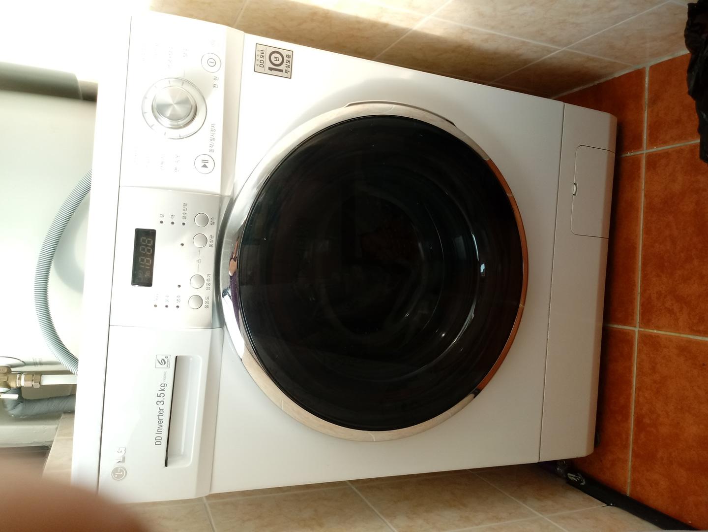 미니 세탁기