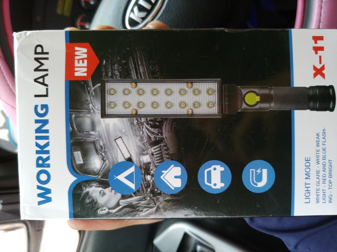 충전식 작업등 LED램프
