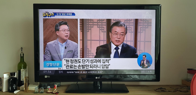 LG LED TV 42인치