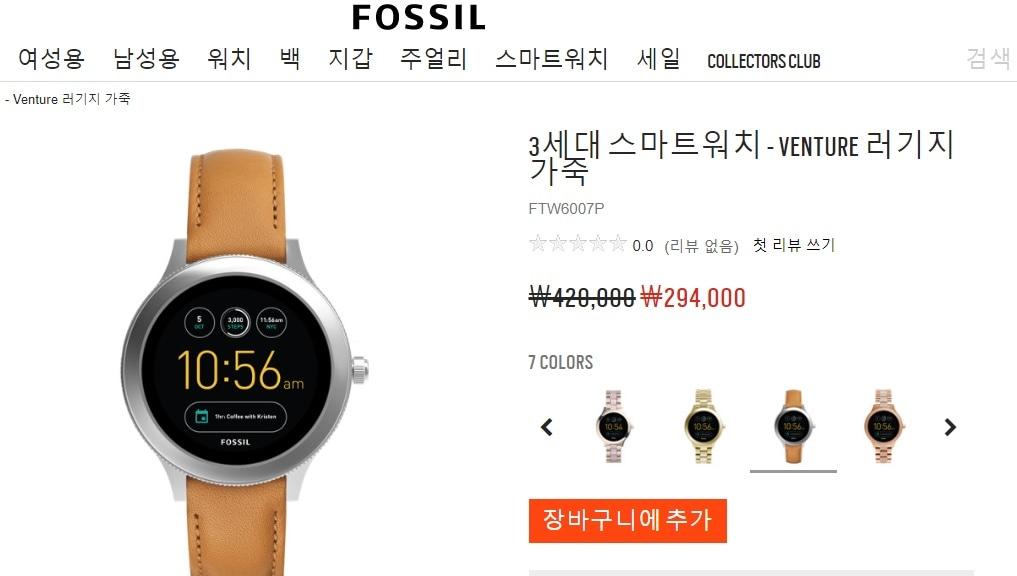 파슬 3Gen ftw6007 스마트 워치 새상품.