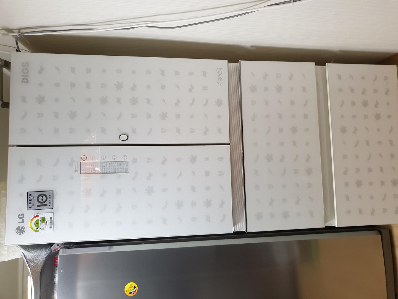 양문형 김치냉장고