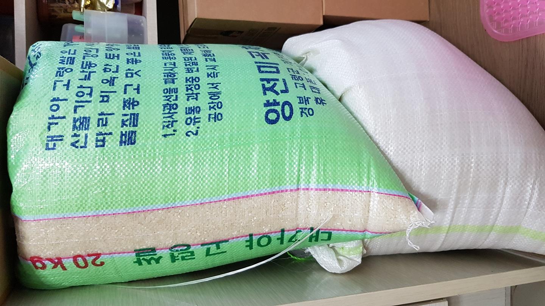 농사지은 쌀 팔아요