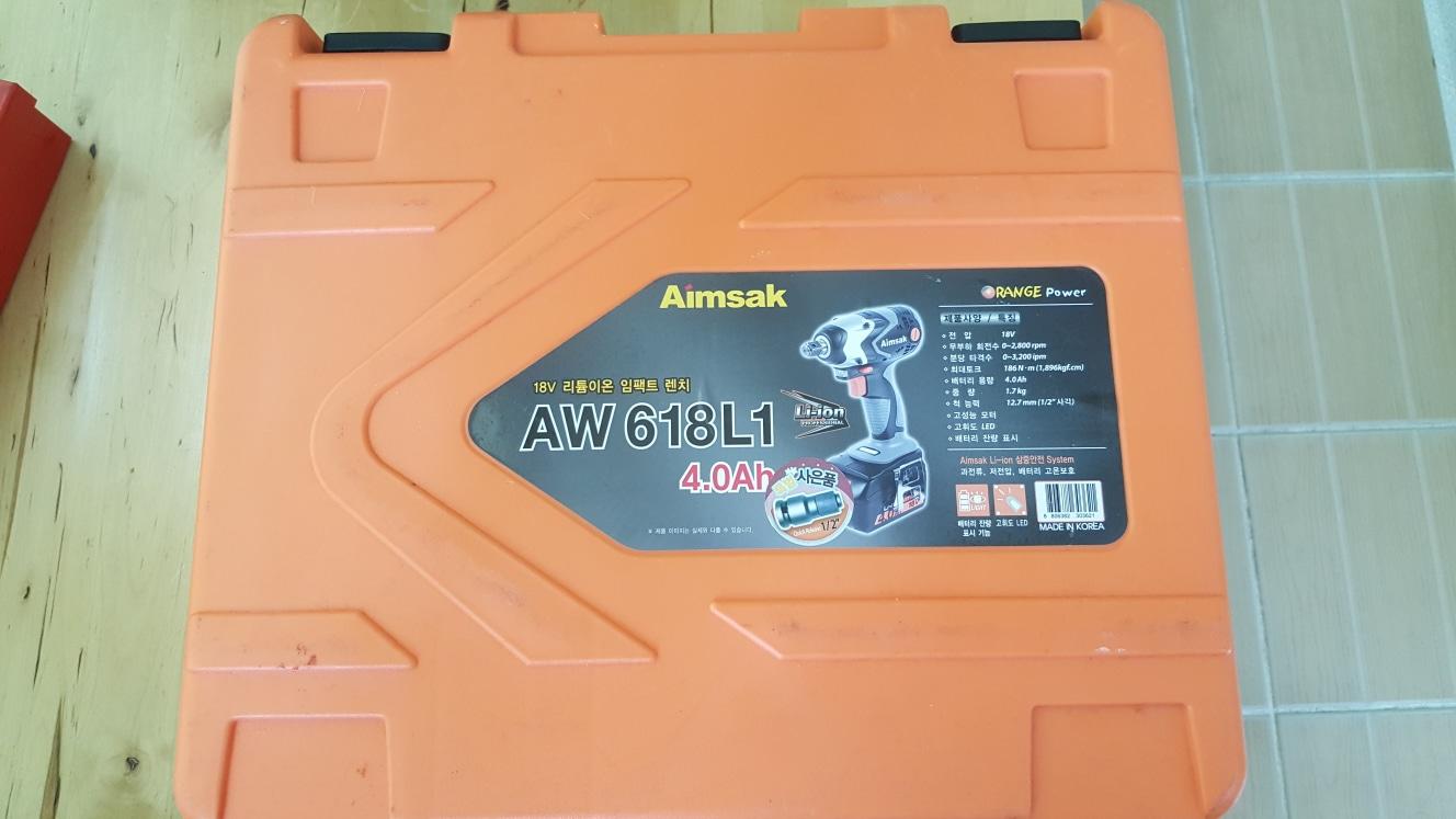 아임삭 임팩렌치 AW 618 L1(공구)팔아요