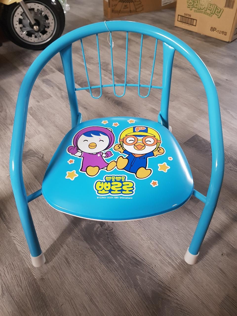 뽀로로 의자