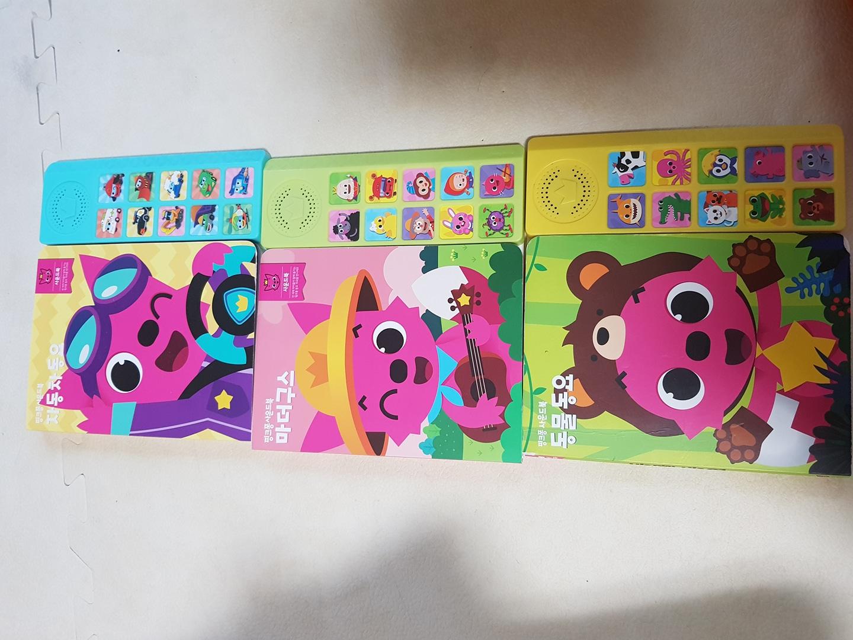 핑크퐁 사운드북