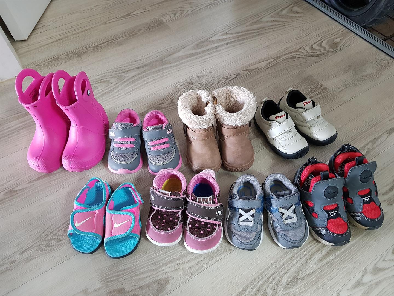 130 신발