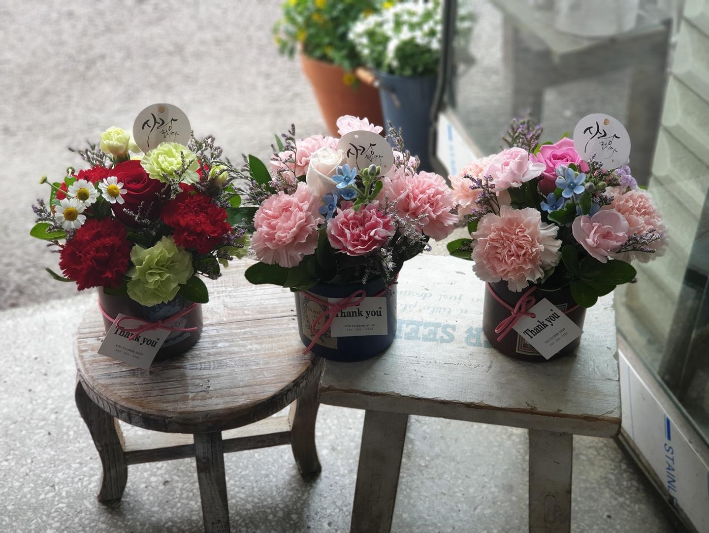 어버이날 꽃