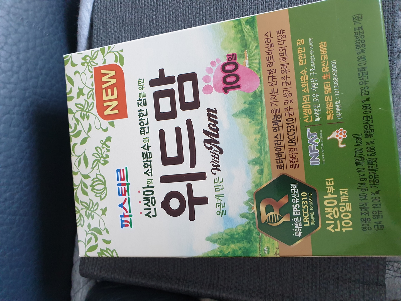 위드맘 스틱 분유