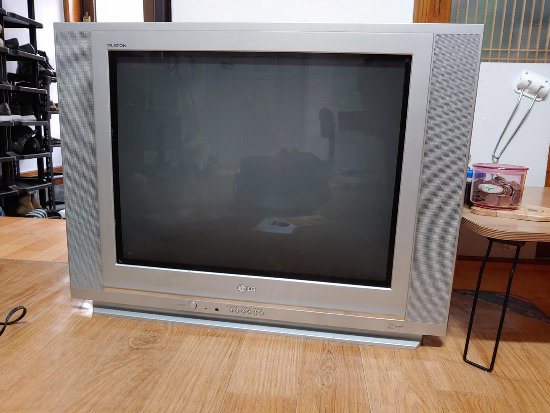 통통한 티비 무료나눔 합니다
