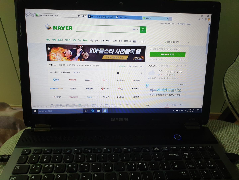 삼성노트북i5 15인치