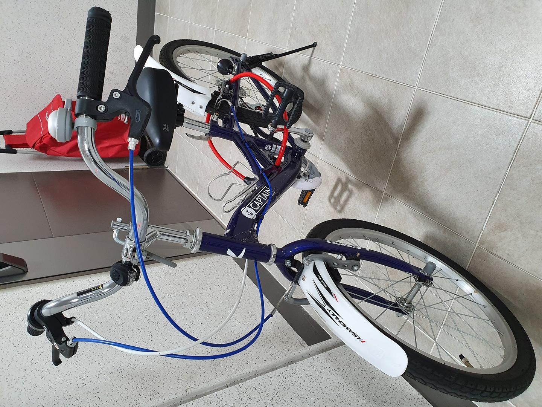 레스포 20캡틴Gs 6-9세 7단 자전거 판매합니다.