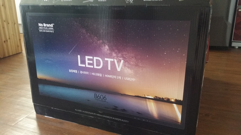 32인치 LED tv 새상품