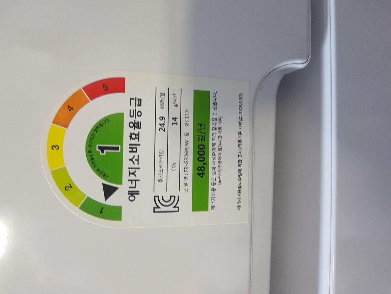 대우전자 322L 냉장고