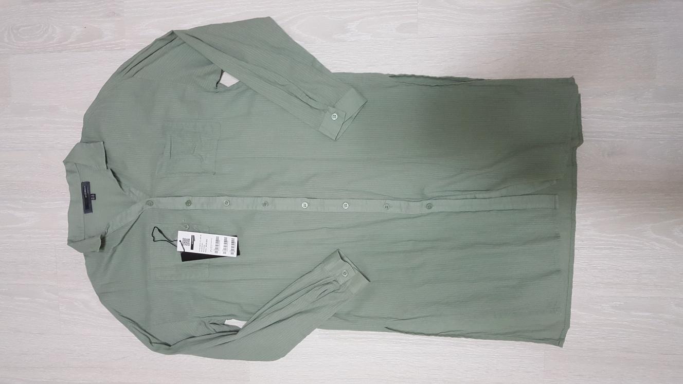 에이치커넥트롱셔츠