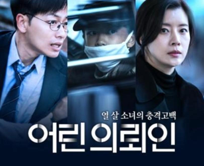 CGV/롯데시네마/메가박스<어린의뢰인>대리예매