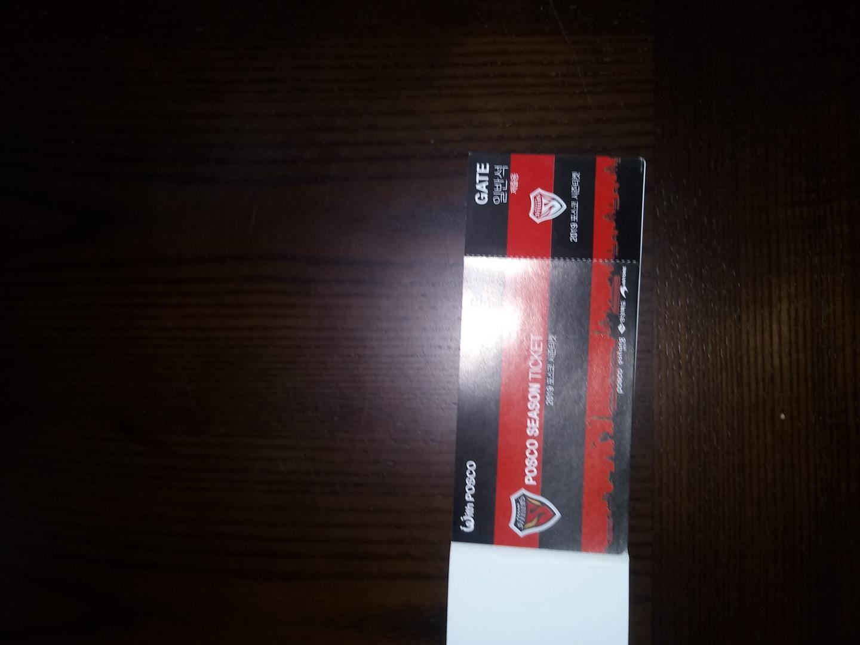 축구 티켓