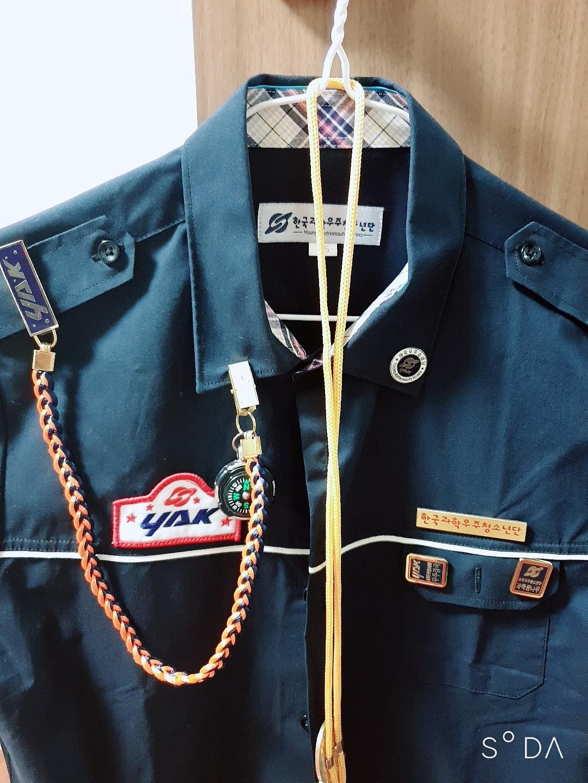 한국과학우주청소년 단복(남 95)