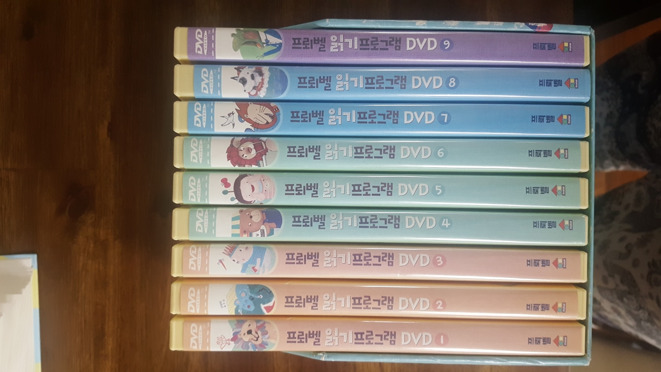 프뢰벨 읽기 프로그램 DVD