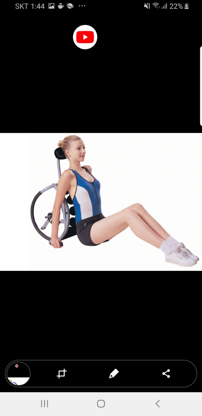 강력추천)복근 허리 운동기구 밸런스 파워 팝니다.