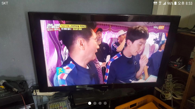 삼성 50인치 LCD TV 티비 모니터