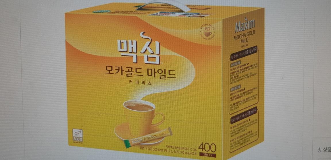 커피믹스(400T)