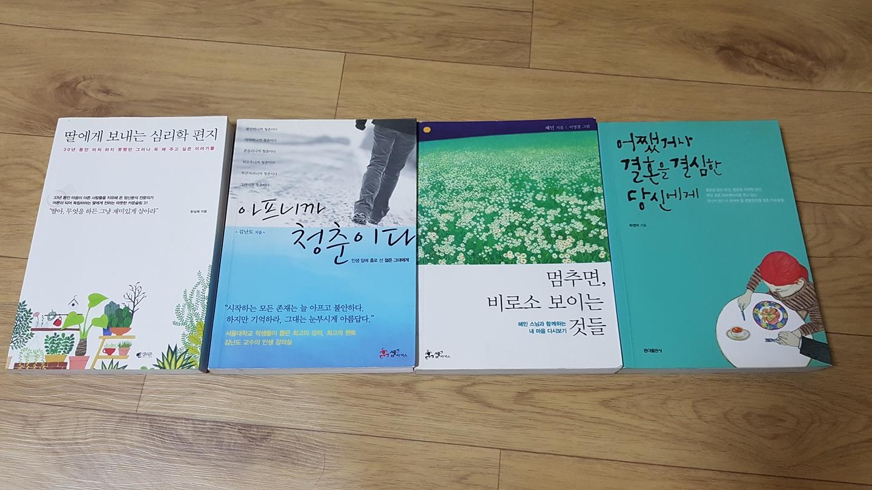 책들 팝니다