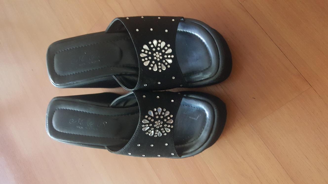 신발 235
