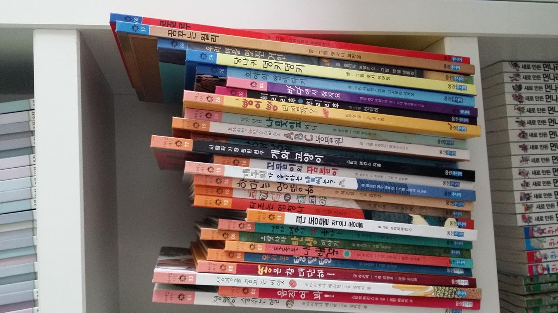 웅진책-아이빛지식책 + (덤 웅진책 8권 )
