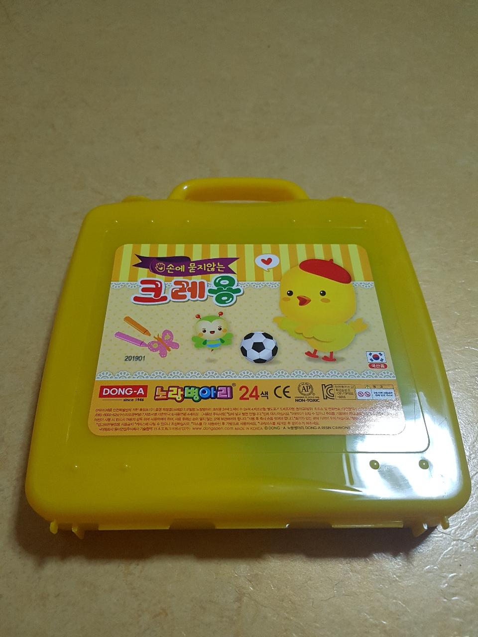 노랑병아리 24색 새제품