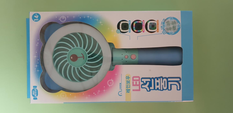 레인보우 LED 손  선풍기  새상품