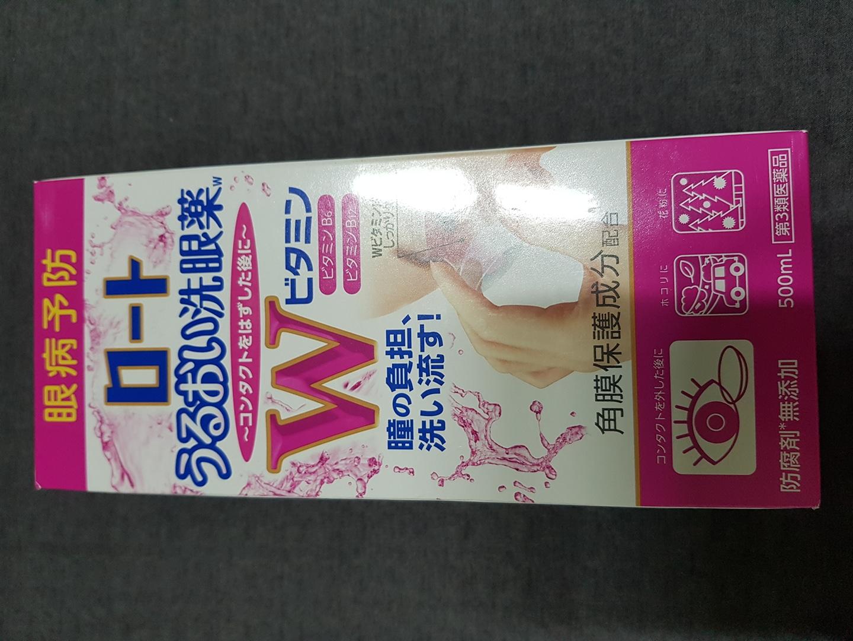 일본 아이봉(새상품)500ml