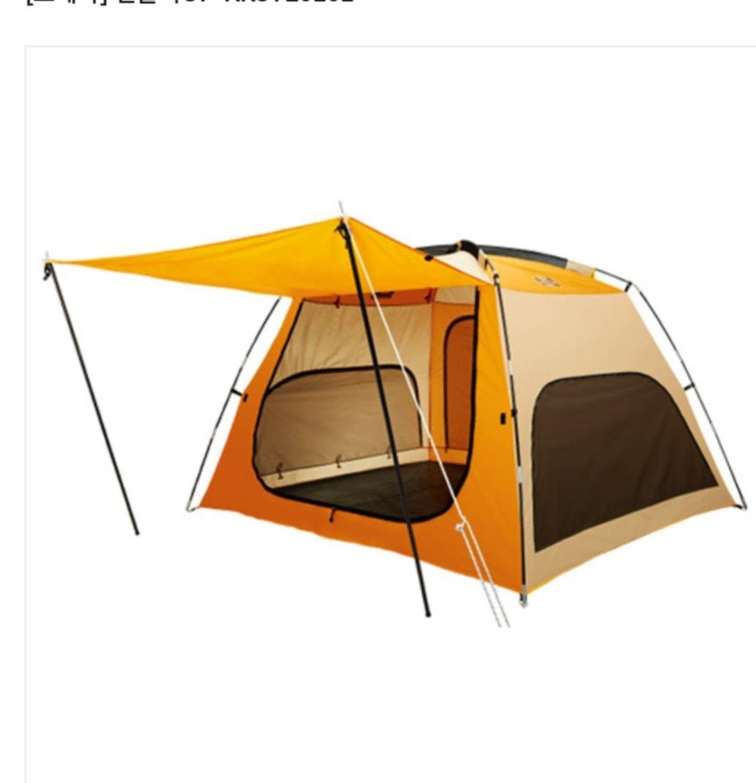 코베아 썬블럭업  텐트
