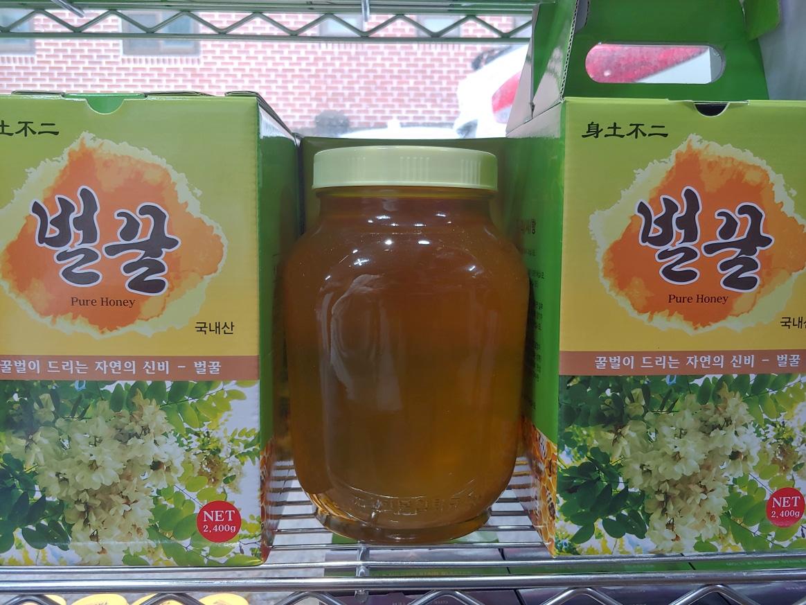 #아카시아꿀~(2.4kg~유리병)