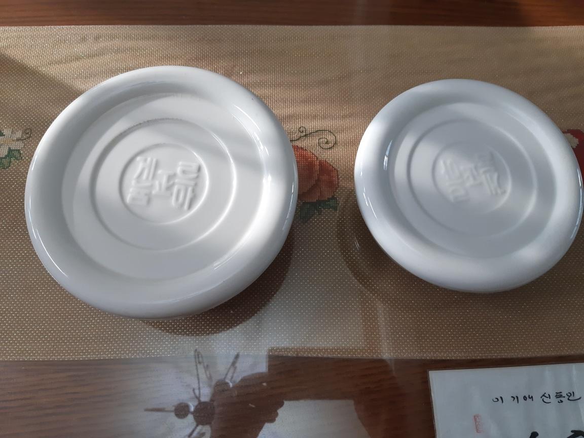 게르마늄 그릇 2개