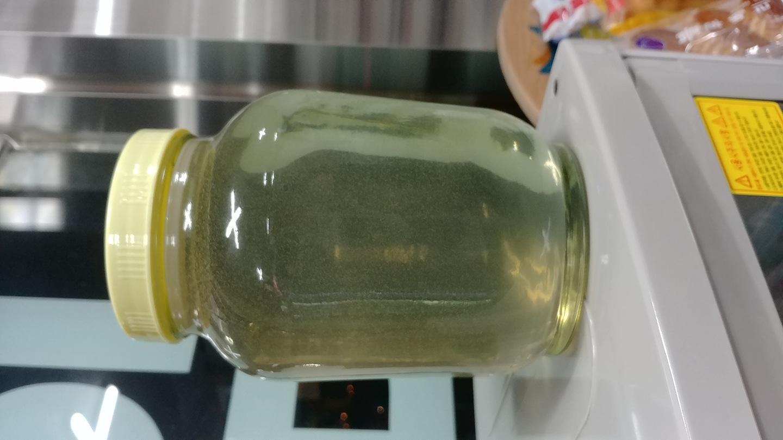 아카시아 꿀