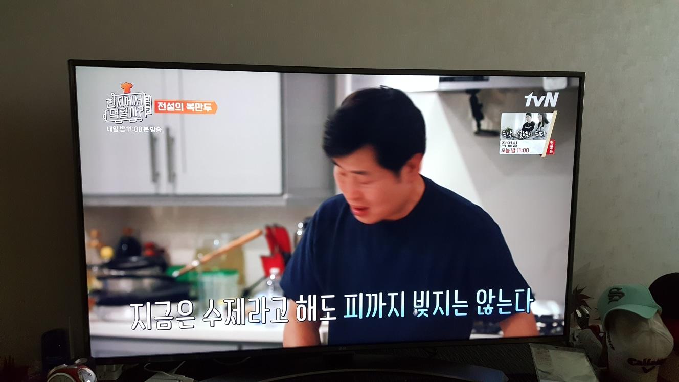 엘지 60인치 suhd 4k tv