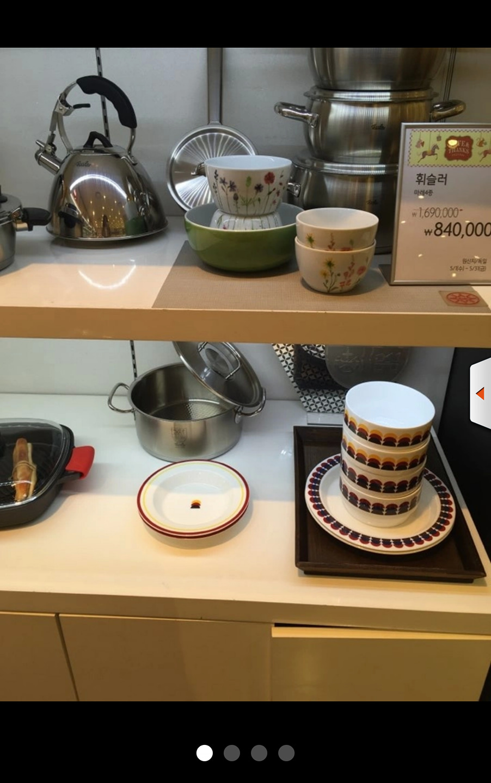 휘슬러 그릇 4개-새상품♥(2번째 사진)