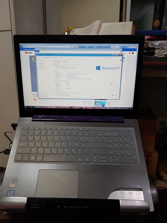8세대 노트북
