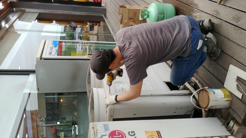 고래에어컨 설비 집수리 하수구 변기 누수, 에어컨 설치 가스주입 냉매충전