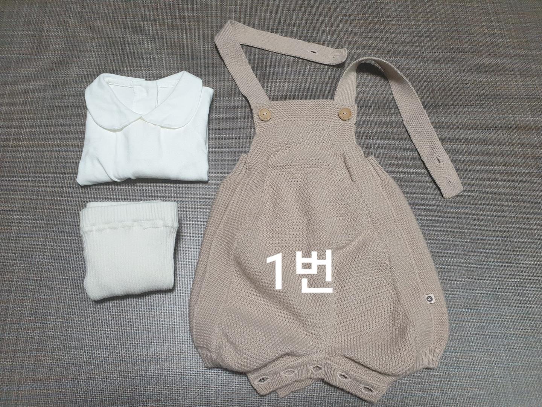 아기옷 75~80호