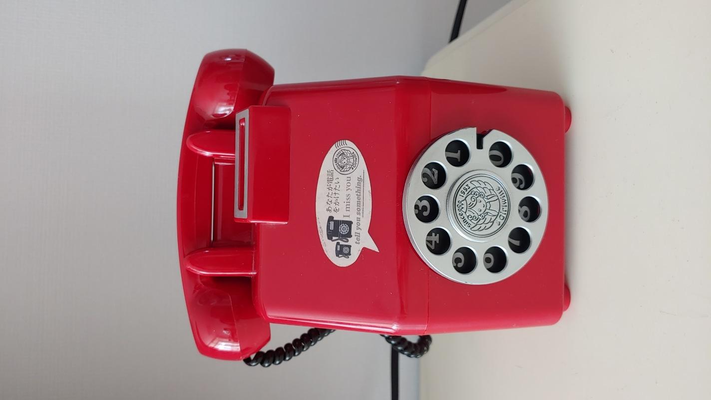 전화기저금통