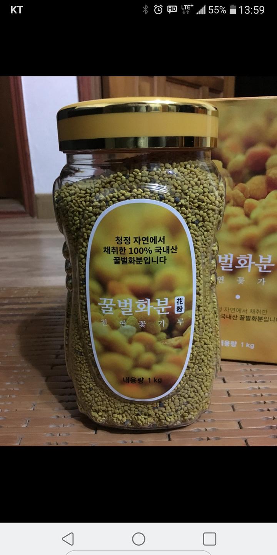 꿀벌 화분 (비폴렌, 꽃가루) 판매합니다.