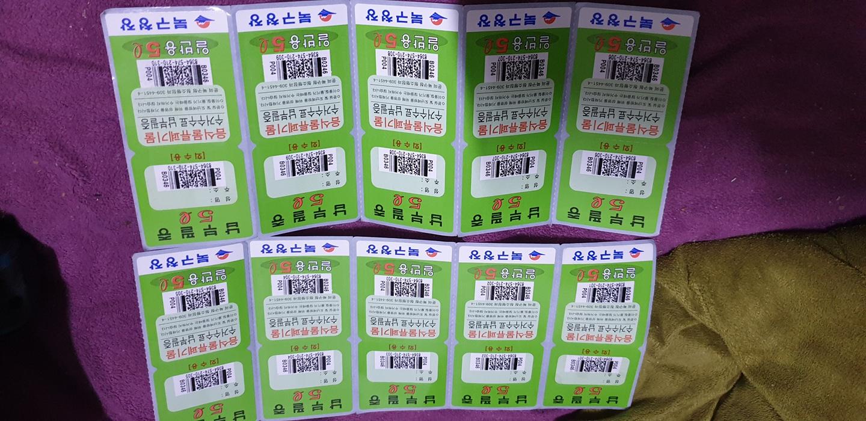 북구 음식물류폐기물 5리터납부필증