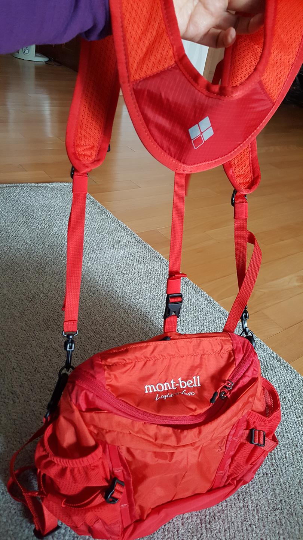 몽벨 가방