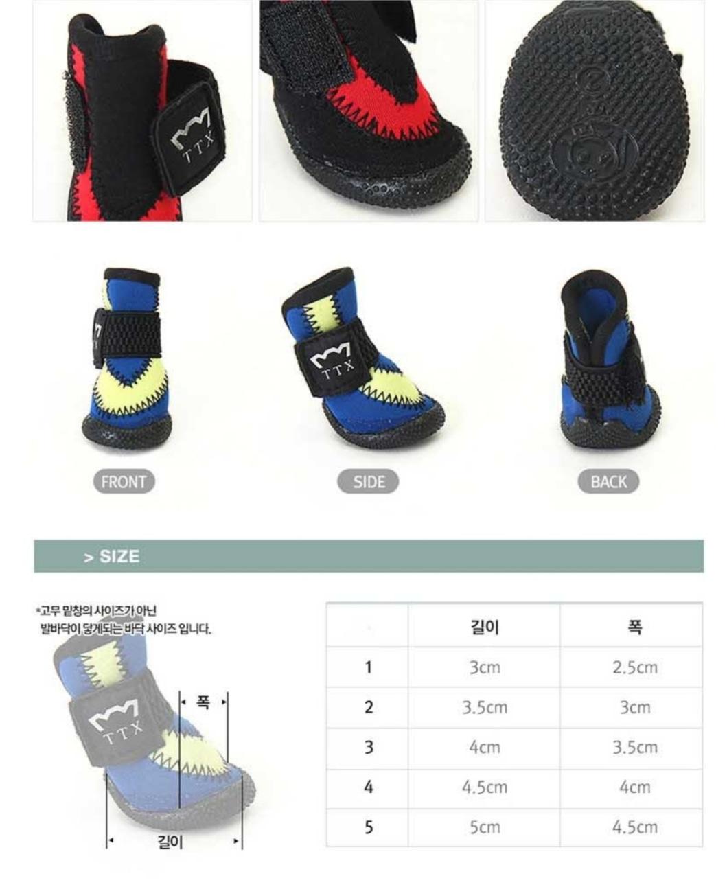 애견신발 네오플랜 신발 가볍  1~2회착용(신발1호)