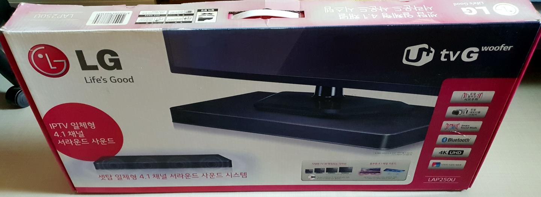 LG TVG 우퍼 LAP250U 앰프내장형 스피커 팝니다.