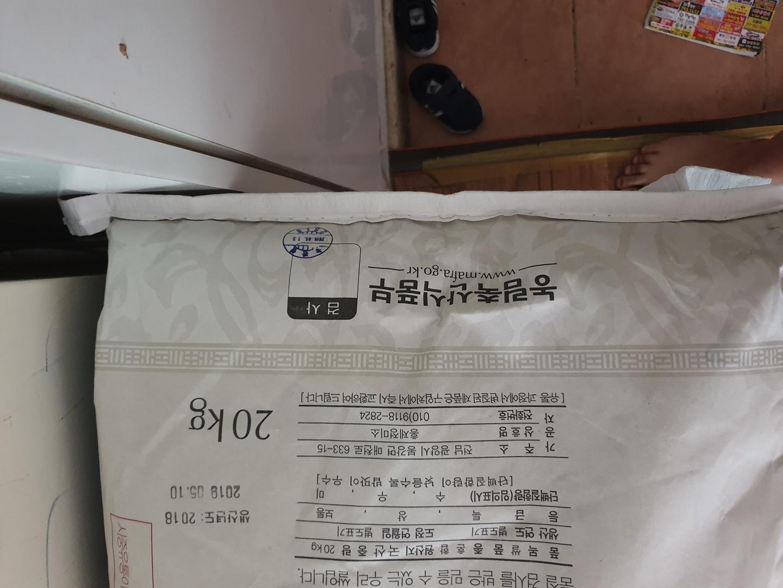 국산쌀 20kg