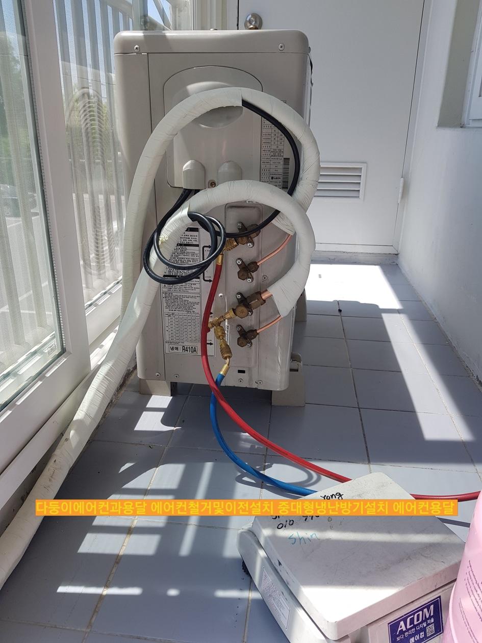 에어컨철거및이전설치 에어컨설치 에어컨냉난방기이전설치 에어컨철거용달